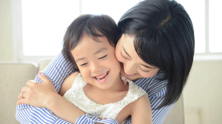 歯科衛生士と子育ての両立について。三人を育てた私の意見!