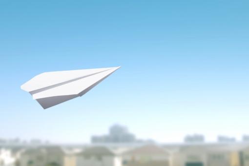 人生は紙飛行機