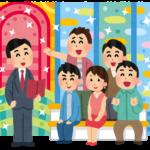 2018/9/19放送「ナカイの窓×美人女医」の感想!不倫の巣窟?安月給?